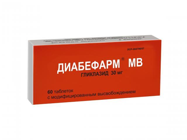 Диабефарм МВ таблетки 30мг №60 купить в Москве по цене от 113.5 рублей