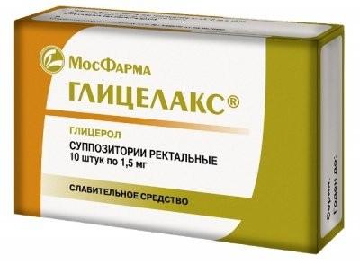 Глицелакс суппозитории ректальные 1,5г №10 купить в Москве по цене от 119 рублей