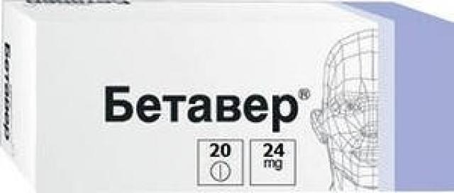 Бетавер таблетки 24мг №20 купить в Москве по цене от 256.5 рублей
