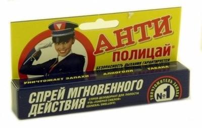Антиполицай Генерал смелов освежающий для полости рта 10мл купить в Москве по цене от 219 рублей