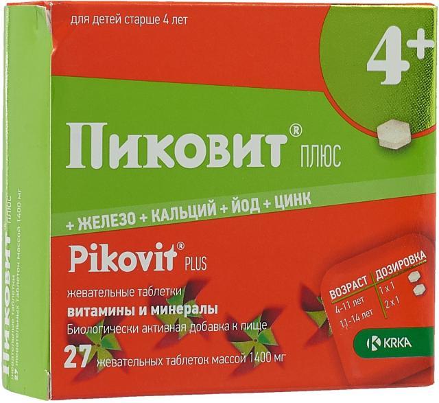 Пиковит плюс таблетки жевательные №27 купить в Москве по цене от 392 рублей