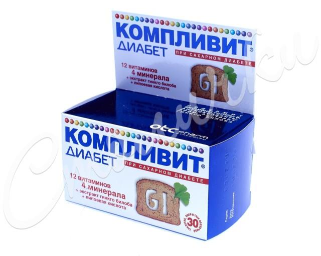 Компливит Диабет таблетки п.о №30 купить в Москве по цене от 258 рублей