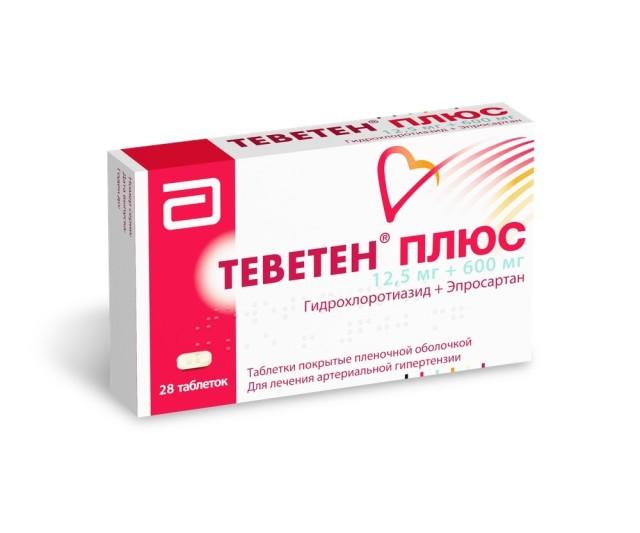 Теветен Плюс таблетки п.о 600мг+12,5мг №28 купить в Москве по цене от 1970 рублей