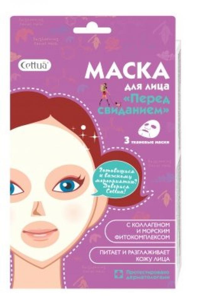Сеттуа маска для лица Перед свиданием №3 купить в Москве по цене от 339 рублей