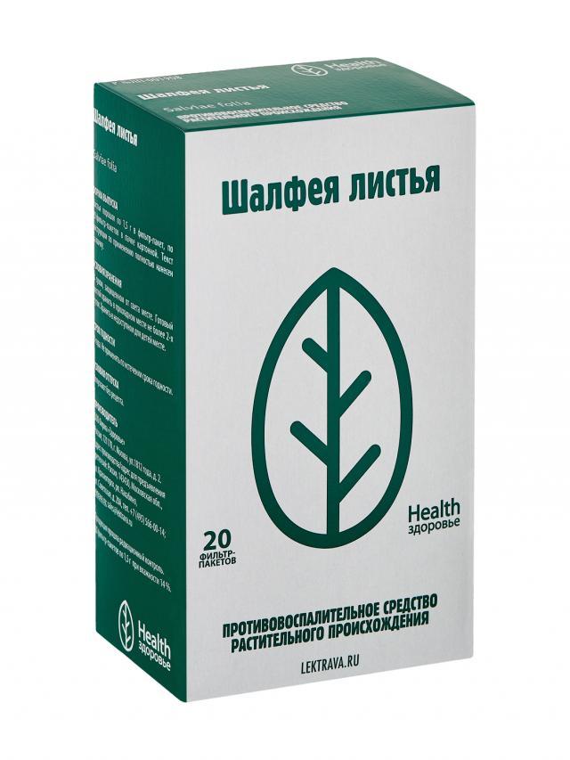 Шалфей листья Здоровье 1,5г №20 купить в Москве по цене от 68 рублей