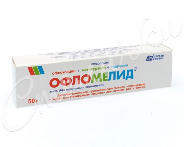 Офломелид мазь 50г купить в Москве по цене от 260 рублей