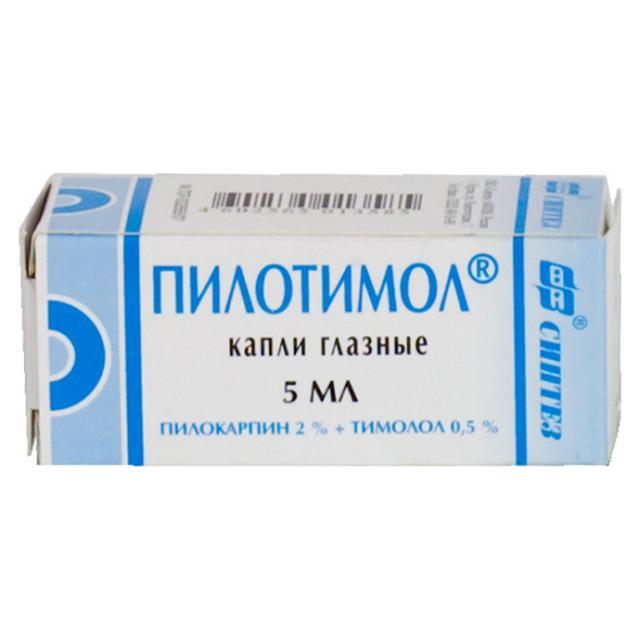 Пилотимол капли глазные 5мл купить в Москве по цене от 165 рублей