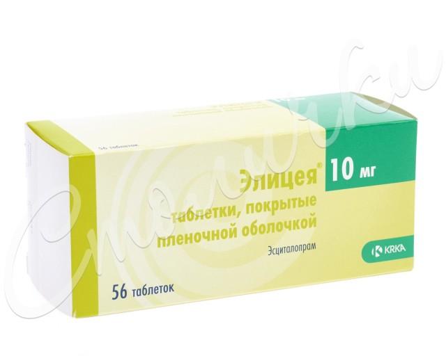 Элицея таблетки п.о 10мг №56 купить в Москве по цене от 1420 рублей
