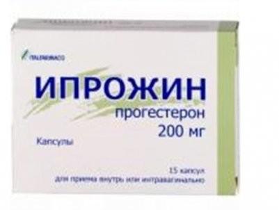Ипрожин капсулы 200мг №15 купить в Москве по цене от 362 рублей