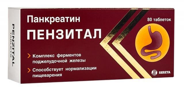 Пензитал таблетки п.о №80 купить в Москве по цене от 171 рублей