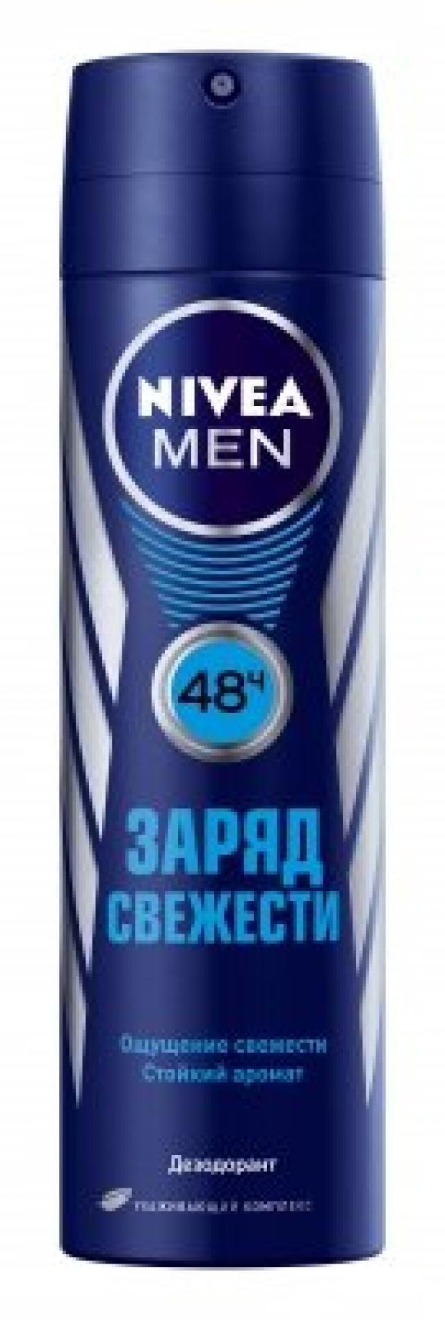 Нивея Мен дезодорант-спрей Заряд свежести 150мл 81600 купить в Москве по цене от 0 рублей