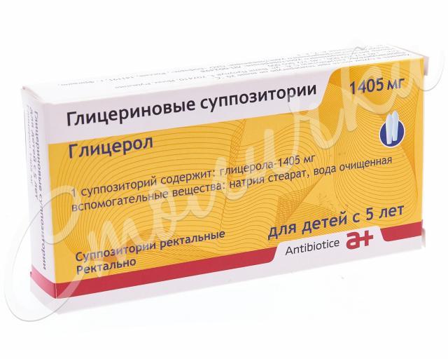 Глицерин суппозитории ректальные 1,405г №12 купить в Москве по цене от 159 рублей