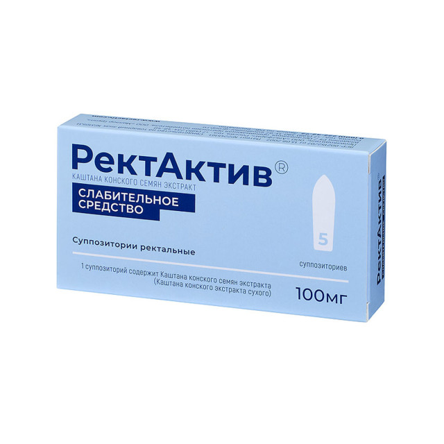 РектАктив суппозитории ректальные 100мг №5 купить в Москве по цене от 299 рублей