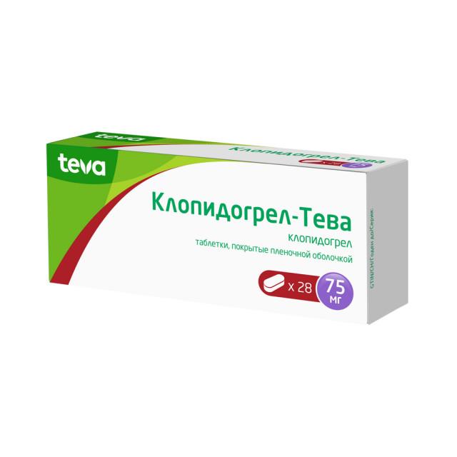 Клопидогрел таблетки п.о 75мг №28 купить в Москве по цене от 701 рублей