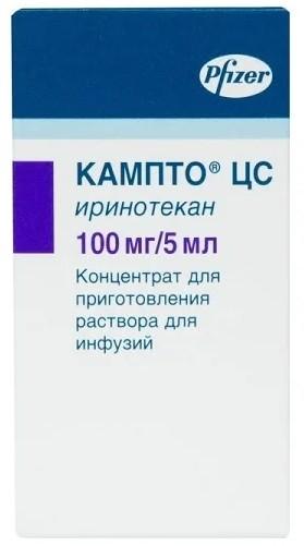 Кампто ЦС концентрат для инфузий 20мг/мл 5мл №1 купить в Москве по цене от 2945 рублей