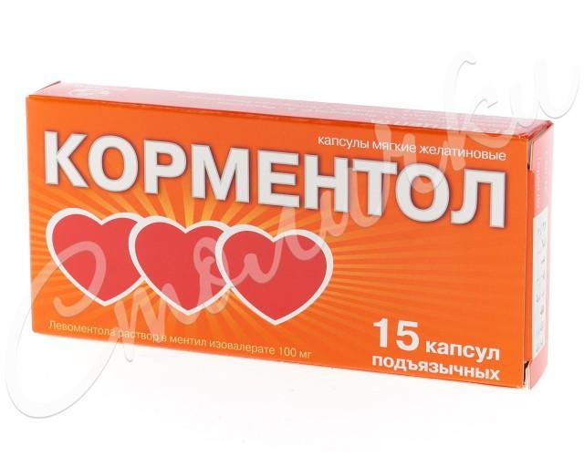 Корментол капсулы подъязыч. 100мг №15 купить в Москве по цене от 149 рублей