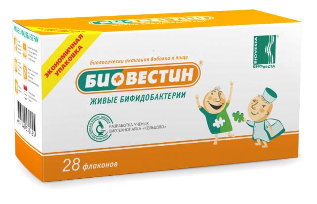 Биовестин капли внутрь 12мл №28 купить в Москве по цене от 1430 рублей