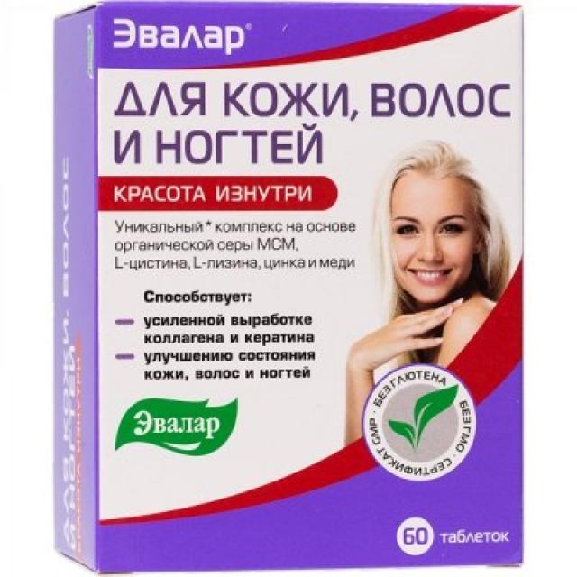 Для Кожи Волос и Ногтей Анти Эйдж Эвалар таблетки №60 купить в Москве по цене от 782 рублей