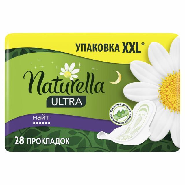 Натурелла прокладки гигиенические ультра найт №28 купить в Москве по цене от 0 рублей