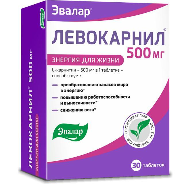 Левокарнил таблетки 500мг Эвалар №30 купить в Москве по цене от 503 рублей
