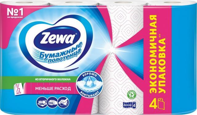Зева полотенца бумажные декор кухонные №4 купить в Москве по цене от 0 рублей