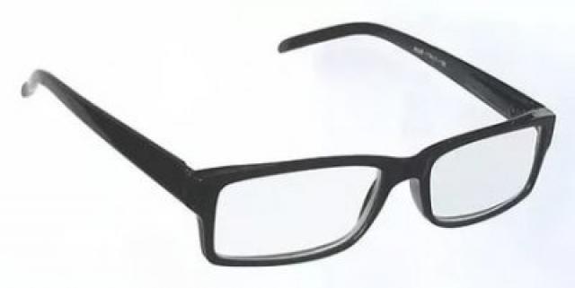 Очки корригирующие пл. оправа (Муж) +4 купить в Москве по цене от 503 рублей