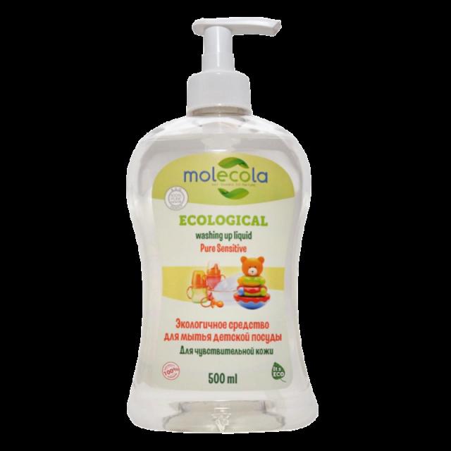 Молекула средство для мытья детской посуды для чувствительной кожи 500мл купить в Москве по цене от 0 рублей