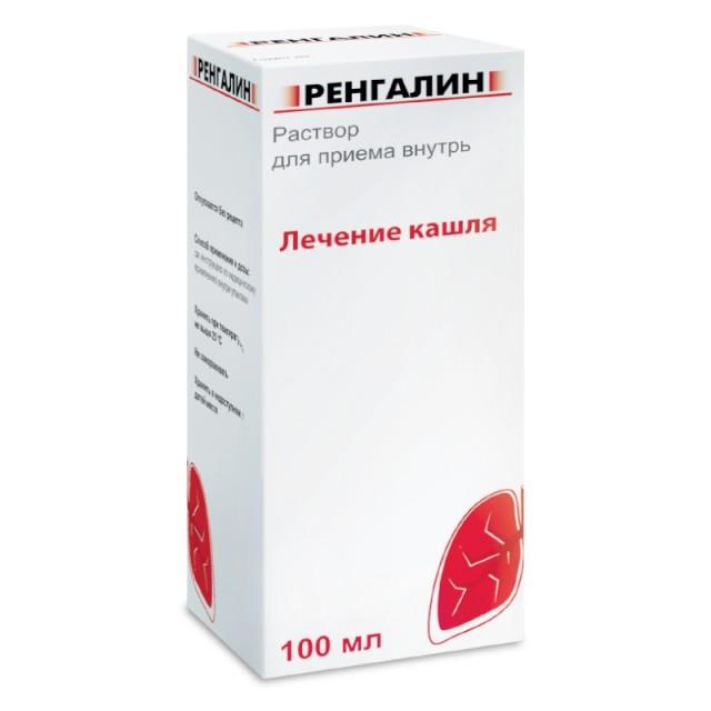 Ренгалин раствор для внутреннего применения 100мл купить в Москве по цене от 276 рублей