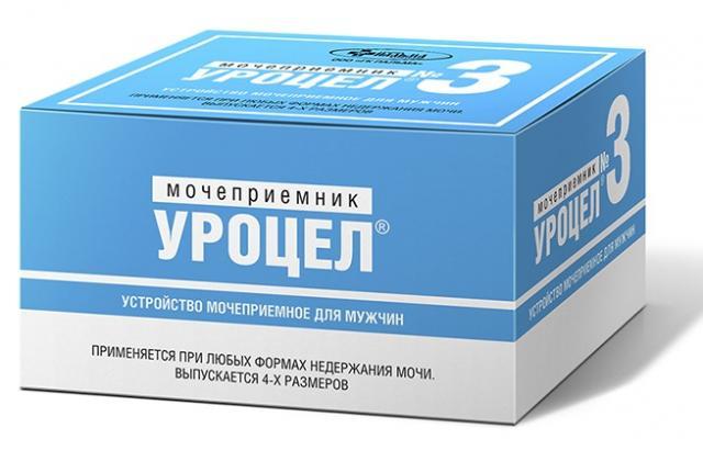 Мочеприемник Уроцел р.1 (диаметр 20 мм) купить в Москве по цене от 0 рублей