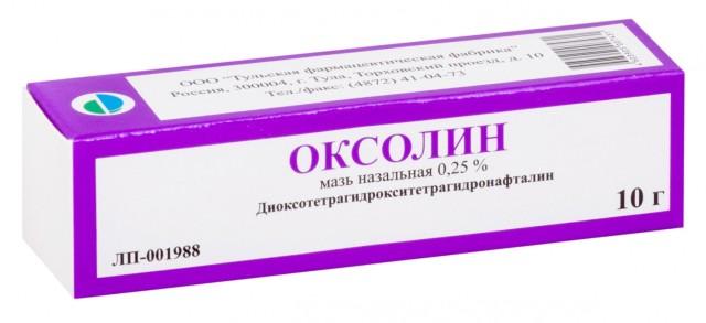 Оксолин мазь назальная 0,25% 10г купить в Москве по цене от 58 рублей