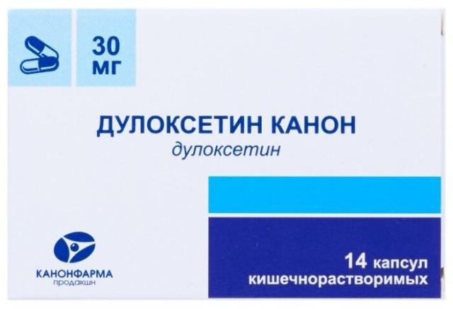 Дулоксетин Канон капсулы 30мг №14 купить в Москве по цене от 979 рублей