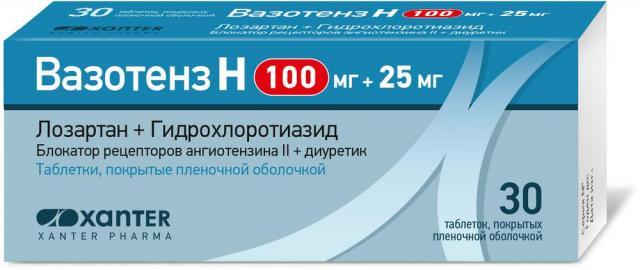 Вазотенз Н таблетки п.о 100мг+25мг №30 купить в Москве по цене от 0 рублей