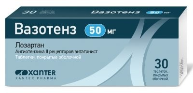 Вазотенз таблетки п.о 50мг №30 купить в Москве по цене от 211.3 рублей