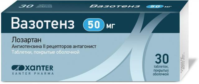 Вазотенз таблетки п.о 12,5мг №30 купить в Москве по цене от 0 рублей