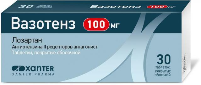 Вазотенз таблетки п.о 100мг №30 купить в Москве по цене от 0 рублей