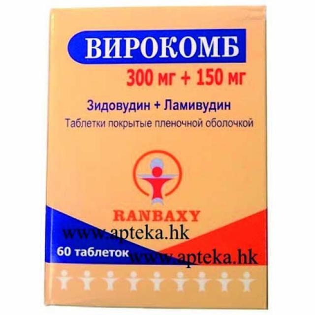 Вирокомб таблетки 300мг+150мг №60 купить в Москве по цене от 0 рублей