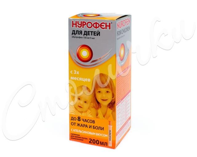 Нурофен для детей суспензия внутрь Апельсин 200мл купить в Москве по цене от 208.5 рублей