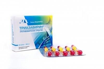 Триазавирин капсулы 250мг №20 купить в Москве по цене от 1390 рублей