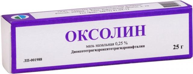 Оксолин мазь назальная 0,25% 25г купить в Москве по цене от 74 рублей