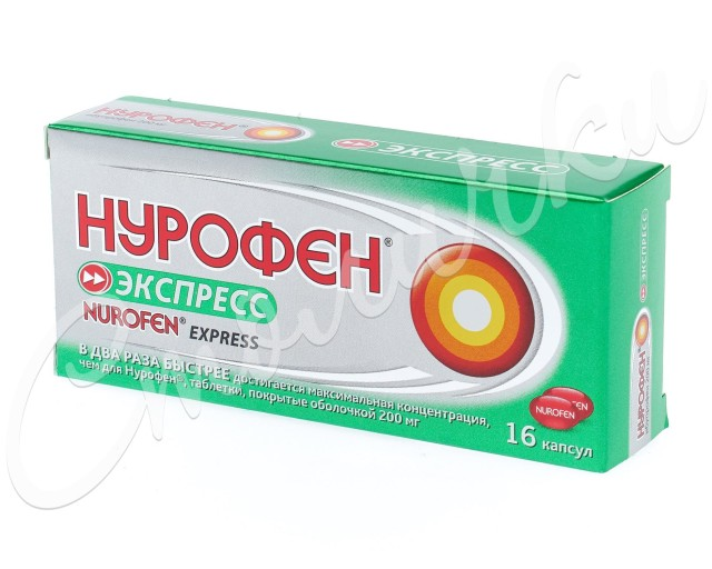 Нурофен Экспресс капсулы 200мг №16 купить в Москве по цене от 244 рублей
