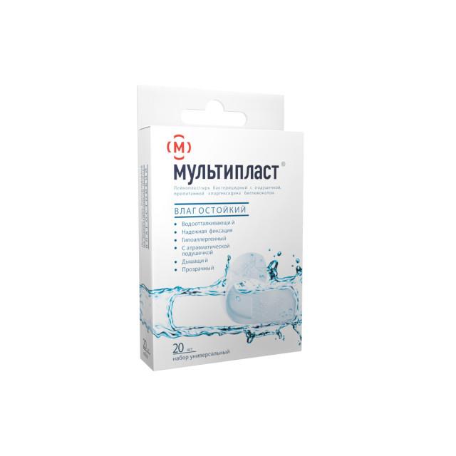 Мультипласт пластырь бактерицидный влагост. №20 купить в Москве по цене от 97 рублей