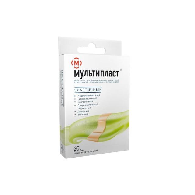 Мультипласт пластырь бактерицидный эласт. №20 купить в Москве по цене от 95 рублей