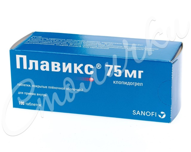 Плавикс таблетки п.о 75мг №100 купить в Москве по цене от 3109 рублей