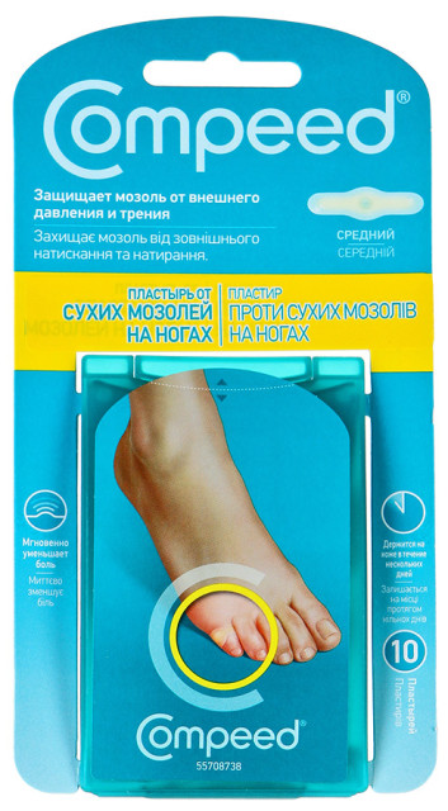 Компид пластырь от сух.мозолей на ногах интенс. №6 купить в Москве по цене от 373 рублей