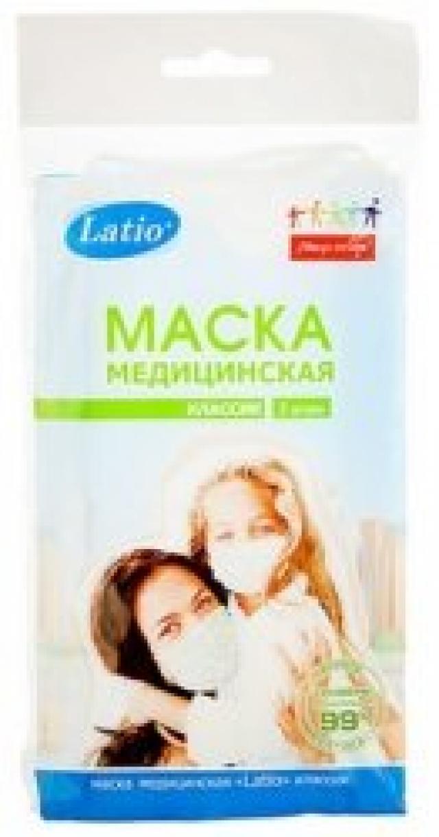 Маска медиц. классик Latio инд. уп. MF №3 купить в Москве по цене от 36 рублей