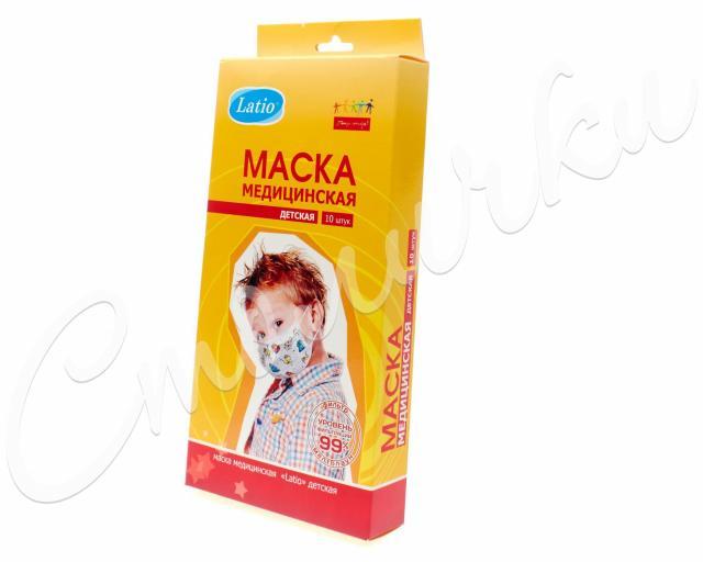 Маска медиц. детская (рис.звери) Latio инд. уп. MF №10 купить в Москве по цене от 104 рублей