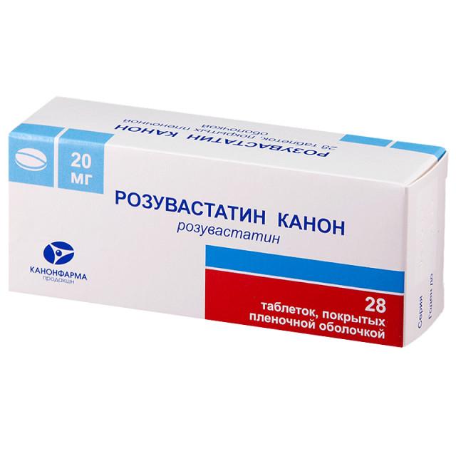 Розувастатин Канон таблетки п.о 20мг №28 купить в Москве по цене от 380 рублей