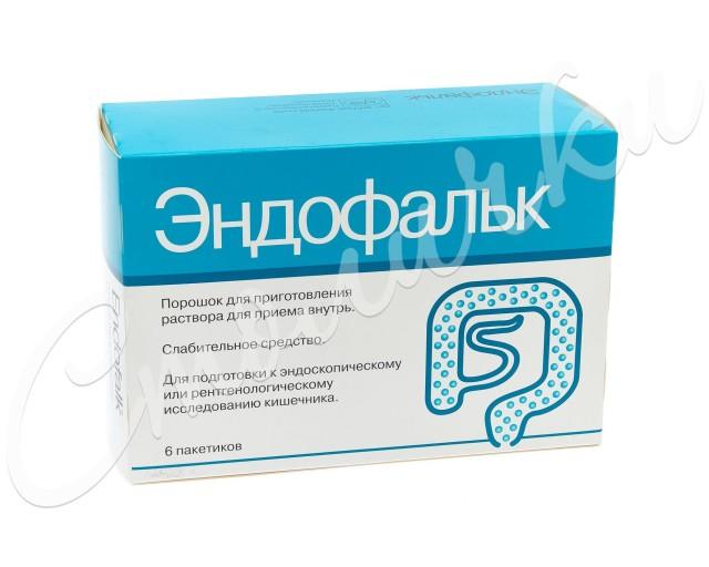 Эндофальк порошок для приготовления раствора внутрь №6 купить в Москве по цене от 482 рублей