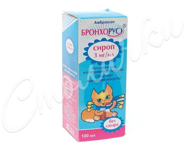 Бронхорус сироп 3мг/мл 100мл купить в Москве по цене от 51 рублей