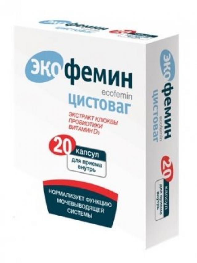 Экофемин Цистоваг капсулы №20 купить в Москве по цене от 0 рублей